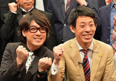 馬鹿よ貴方は、THE MANZAI決勝進出「優勝したくない」(4)  決勝進出者お披露目会、囲碁