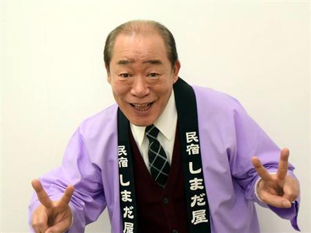 「島田一の介」の画像検索結果