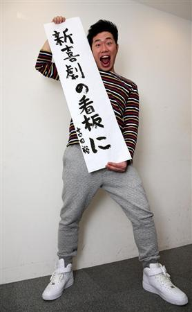 吉田裕 (お笑い芸人)の画像 p1_33