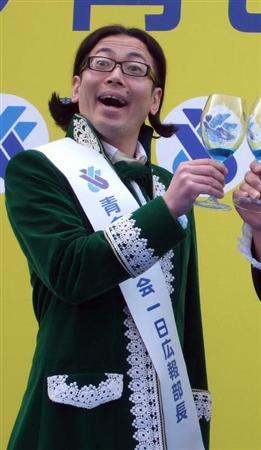 髭男爵ひぐち君、ブログで正式発表「結婚できて、よカッター」 ブログを更新して結婚を正式に発表した
