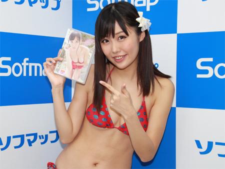 稲森美優の画像 p1_37