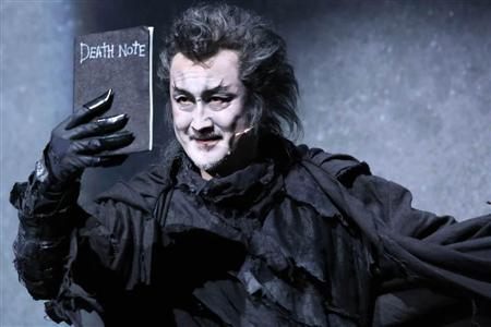 Death Note The Musical Theatre Tv Tropes