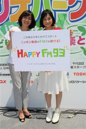 八木亜希子、初体験の公開収録に「総理大臣を取材したときより緊張」