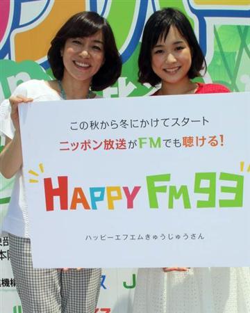八木亜希子、初めての公開生放送に緊張!シャーロットは生歌披露 ...