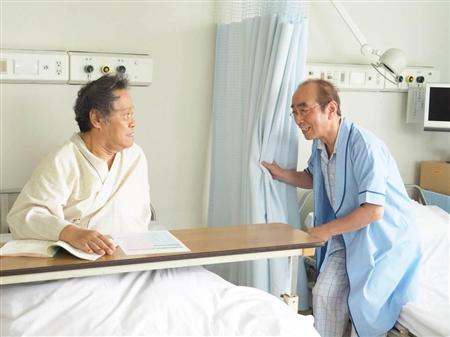 どこ 志村けん 病院