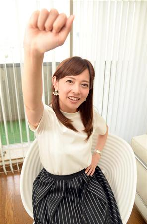 尾崎朋美の画像 p1_15