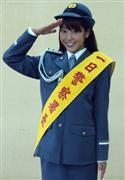神奈川県麻生警察署/トップページ