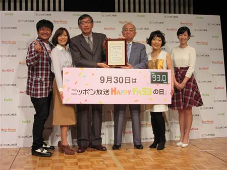 おとぼけ森山良子、ラジオネーム...