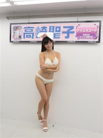 高崎聖子の画像 p1_30