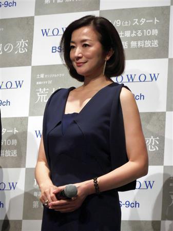 鈴木京香、夫の親友と恋に落ちる役に「女性として魅力を感じる
