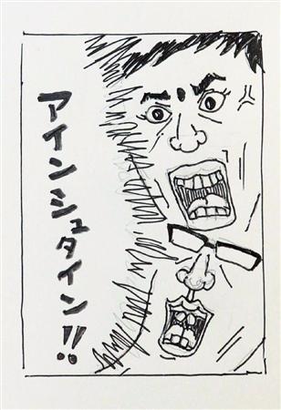 アキナ (お笑いコンビ)の画像 p1_28