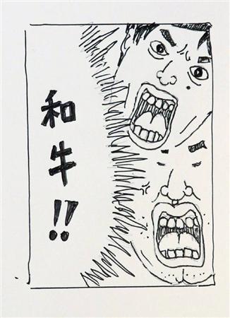 アキナ (お笑いコンビ)の画像 p1_27