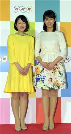 "NHKが""春の大異動""発表、橋本アナは「ニュース... NHKが""春の大異動""発表、橋本アナは「"