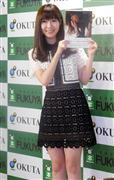 写真集「スキャンダル中毒」の発売握手会を開いた指原莉乃=東京・歌舞伎町