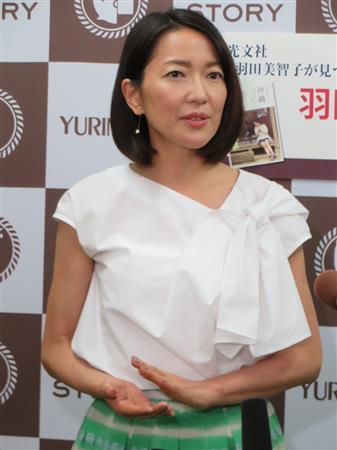 白いトップスにスカートの羽田美智子。