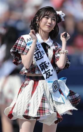 ▼▲ 別冊AKB48★まゆゆこと渡辺麻友ちゃんが可愛いお知らせvol.681 ▼▲©2ch.netYouTube動画>103本 ->画像>567枚