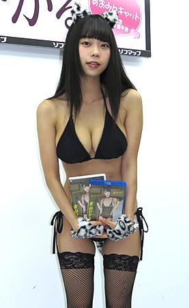 青山ひかる Part4©bbspink.comxvideo>1本 fc2>1本 ->画像>248枚