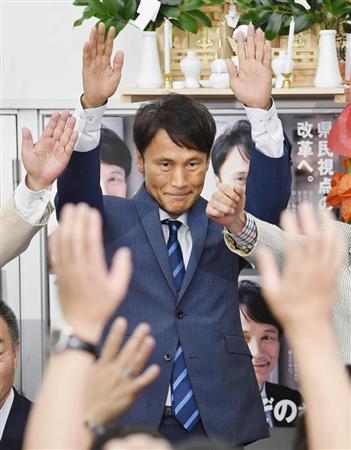 三反園訓氏、鹿児島県知事に初当選「原発のない社会をつくっていく」