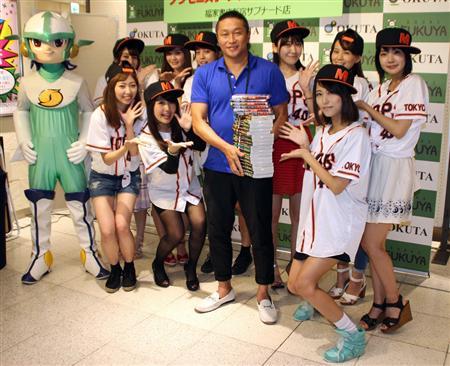 岡野雅行 (サッカー選手)の画像 p1_10
