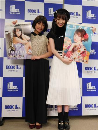 TIF2016 Tokyo Idol Festival 2016 反省会 day74 [無断転載禁止]©2ch.netYouTube動画>5本 ->画像>271枚