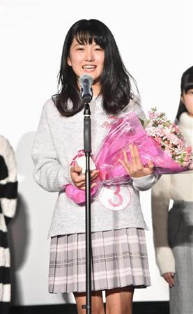 福本莉子の画像 p1_28