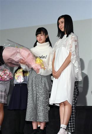 福本莉子の画像 p1_14
