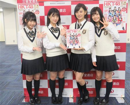 【HKT48/AKB48】朝長美桜ちゃん応援スレ☆159【みお】©2ch.netYouTube動画>23本 ->画像>422枚