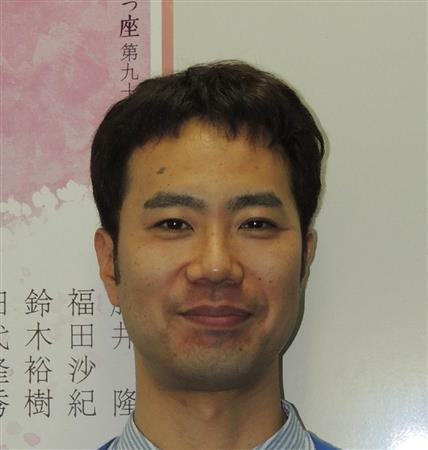 藤井隆の画像 p1_1