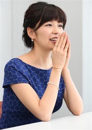【ヒューマン】中野美奈子、ママ1年生奮闘中!先輩アヤパンから子育て術学んだ