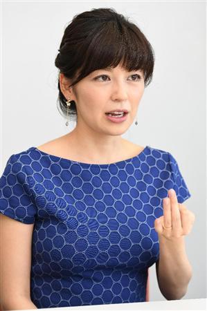 中野美奈子の画像 p1_4