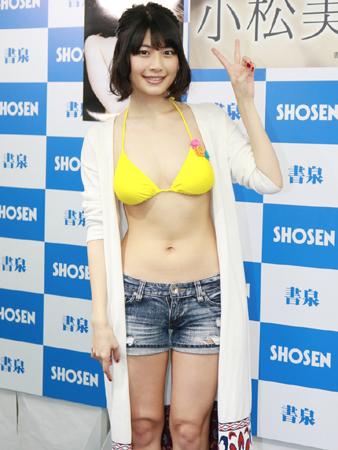 小松美咲の画像 p1_17
