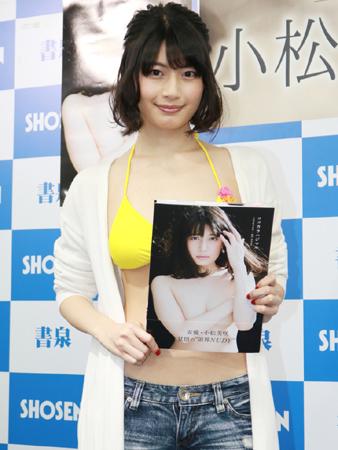 小松美咲の画像 p1_25