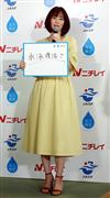 「ニチレイチャレンジ 泳力検定PRイベント」に出席した井上和香=東京・江東区