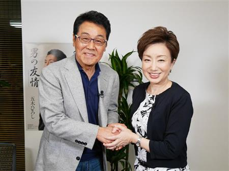 三雲孝江の画像 p1_17