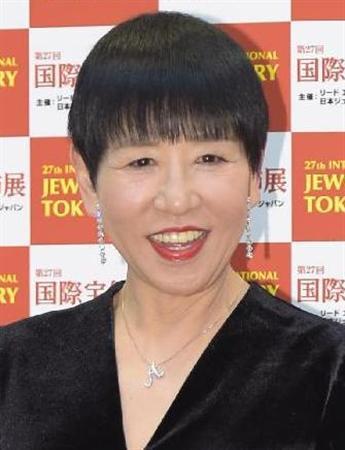 和田 アキ子 結婚