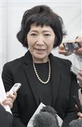 森山 良子 死去 【訃報】歌手の森山加代子さん 大腸がんで死去、76歳