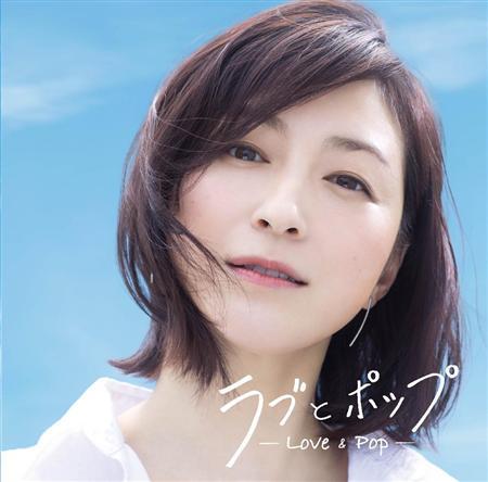 【音楽】広末涼子、10年ぶりのジャケ写!「背中を押される応援歌がたくさん」