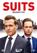 「SUITS/スーツ」DVDジャケ写(C)2015 Universal Studios. All Rights Reserved.