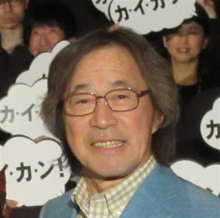Images of 鉄矢のにっぽん人国記...