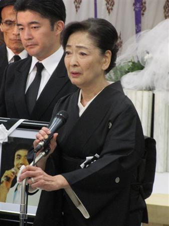 「香山美子 三條正人」の画像検索結果