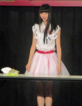 荻野由佳さんのコスチューム