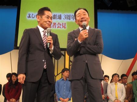 中田カウス・ボタンの画像 p1_8
