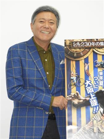 小倉智昭、キュリオスと大阪おばちゃんコラボ期待「おもしろいかも」