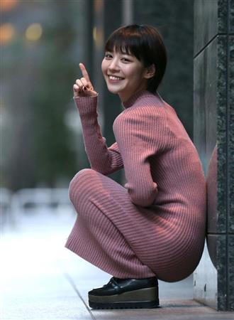 Cm 女優 ビズリーチ