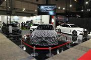 【東京オートサロン2018】今夏発売予定の新型クラウンのドレスアップ車が早くも展示されているトヨタ自動車ブース