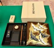 井山氏に贈られた硯や筆の記念品