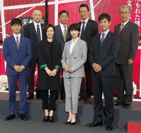 http://www.sanspo.com/geino/images/20180417/geo18041705010015-p1.jpg