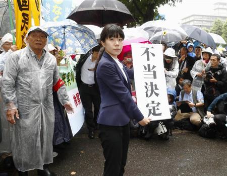 袴田さん再審開始認めず 東京高裁、地裁決定覆す