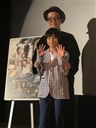 「万引き家族」のQ&Aイベントに出演した左からリリー・フランキー、城桧吏=東京・シネマサンシャイン池袋