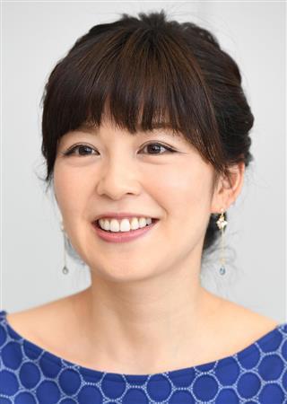 中野 美奈子 現在